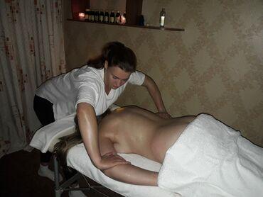 бишкек массаж in Кыргызстан | МАССАЖ: Массаж Бишкек!Массаж!Здравствуйте предлагаю услуги массажа