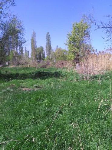 ПРОДАЮ: земельный участок 14,85 соток, в в Бишкек