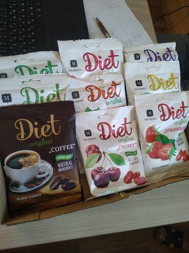 Продаю леденцы Diet (без сахара) вес 50гр. Цена 44с 9 вкусов (малина