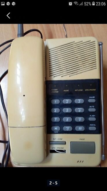 akkumulyator panasonik в Азербайджан: Qedimi sovet PANASONİK TELEFONU.işleyir.ancaq teze batareya