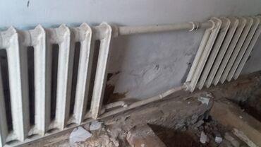 элевит 2 цена бишкек в Кыргызстан: Батареа чугунный продаю 48 секция бу