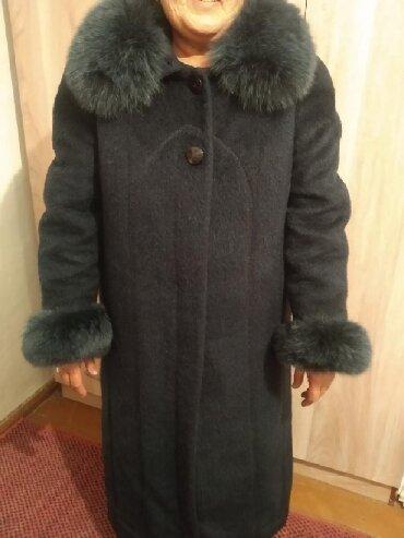 темно синее в Кыргызстан: Женские пальто Elegant XXL