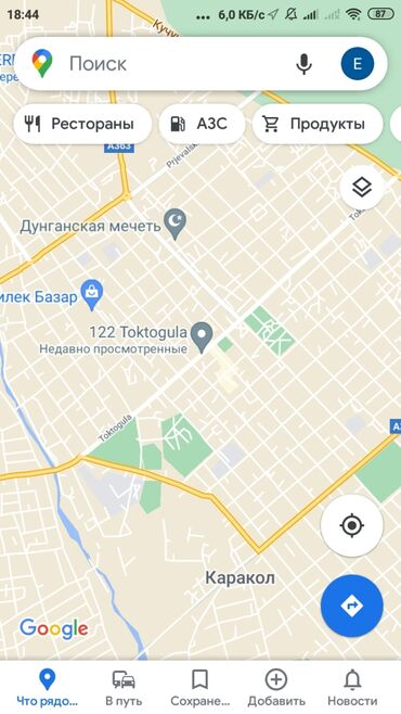 каракол снять квартира на долгий срок in Кыргызстан | СНИМУ КВАРТИРУ: Сдаю магазин/ помещение в центре города Каракол место супер на долгий