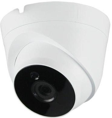 Видео-камера - Кыргызстан: IP Камера Emin LDHC20SE200  2,8mm 2МP