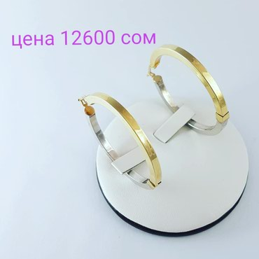 Серьги из жёлтого золота 585проба и белое в Бишкек