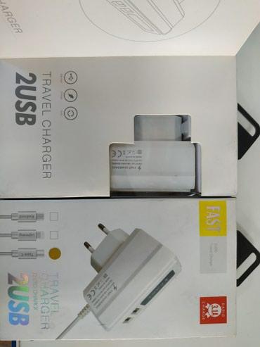 Зарядное устройство Fast Type-c в Бишкек