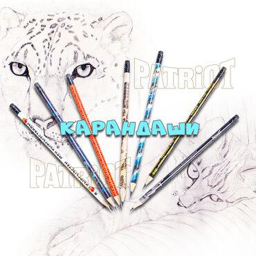трусики карандаши в Кыргызстан: Карандаши! карандаш! простой карандаш!карандаши лучшего качества с