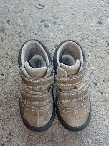 Ciciban cipele broj 26.. Jako kratko nosene tako da su u super stanju - Belgrade