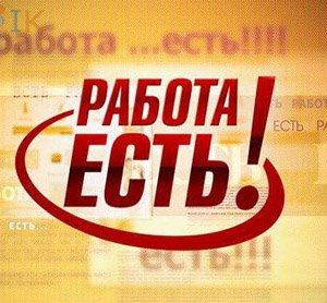 Требуются водители категории С  Е Сообщения не пишите, общение в Бишкек