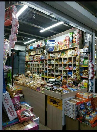 Продается готовый бизнес (место на Ошском рынке)  Раскрученный магазин