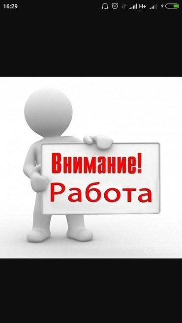 требуется помощник руководителя требования ответственность грамотность в Бишкек