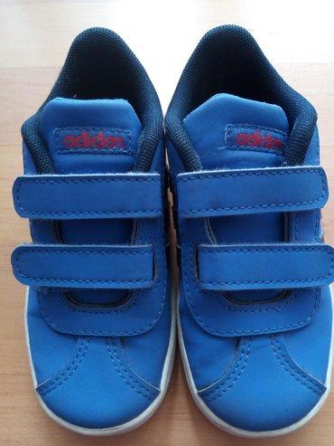 Dečije Cipele i Čizme | Loznica: Orginal patikice dva tri puta obuvene kao nove br 25