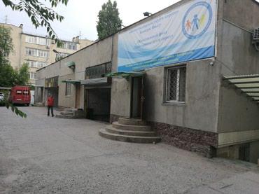 Сдаю в аренду офис 80 м2 токтогула/ уметалиева в Бишкек