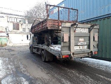 Грузовые перевозки - Кыргызстан: Услуги эвакуатора с краном. ГП машины до 6 т, кран 2т