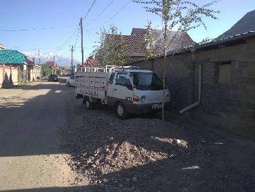 такси транспортные услуги перевозки в Кыргызстан: Портер такси портер такси Портер такси портер такси Портер такси  выво