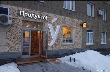 Куплю ком.помещение в районе Боконбаева-Карпинка-Манаса-Фрунзе
