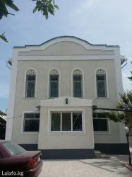 Продаем  2-х  этажный  дом в селе кок – в Бишкек