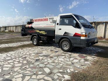 Грузовики - Кыргызстан: Hyundai porter Бензавоз всё документы порядке можно сразу работать