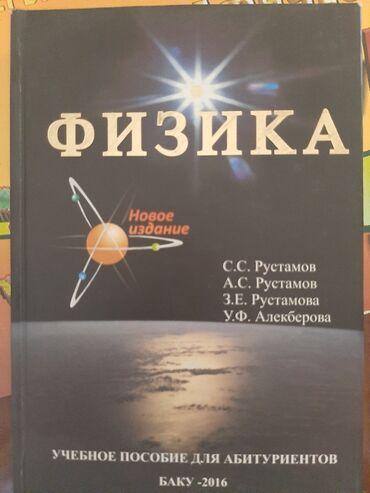 İdman və hobbi - Şirvan: Fizika kitabi
