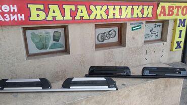 Багажники для перевозки лыж и сноубордов в ассортименте, в магазине
