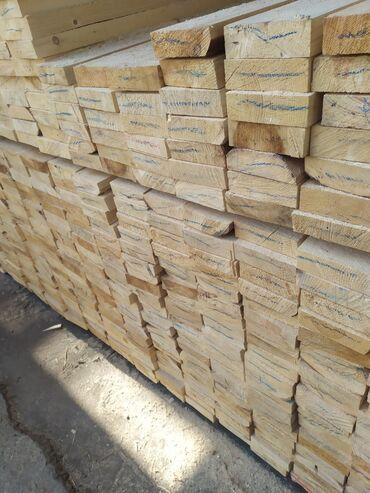 угольные котлы цена в Кыргызстан: Доски | Лиственные деревья