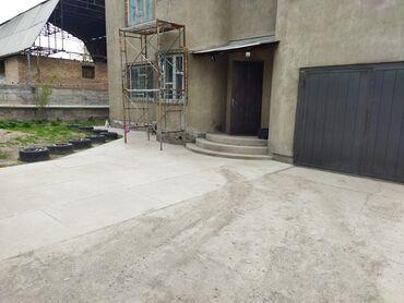 Срочно продаю 2-х этажный кирпичный дом со всеми удобствами в селе Ниж