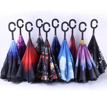 Умный зонт. Смарт зонт. В наличии зонты, высокого качества.  Ткань дво