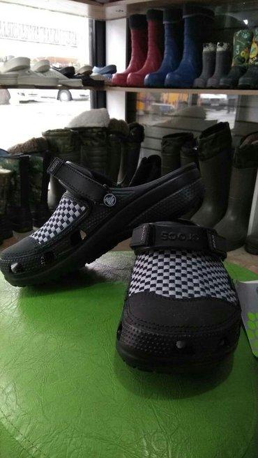 Crocs в Бишкек