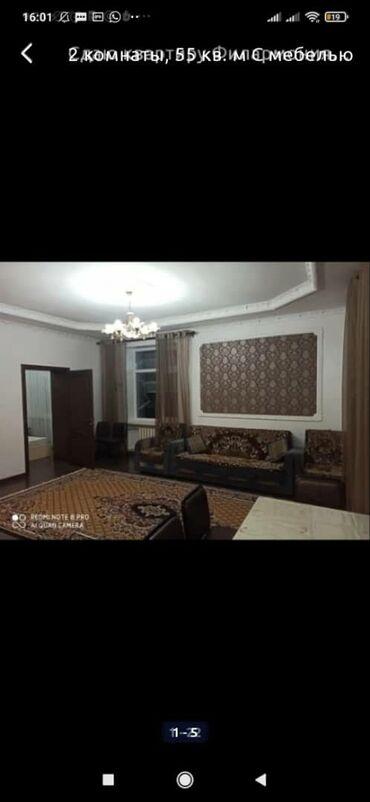 белые ночи гостиница бишкек в Кыргызстан: 1 комната, Душевая кабина, Постельное белье, Кондиционер, Без животных