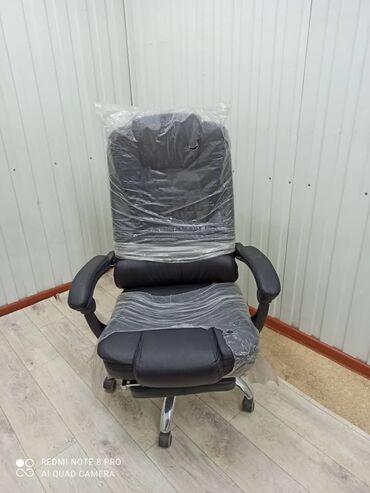 кресло для офиса в Кыргызстан: Продам Кресло офисное масло