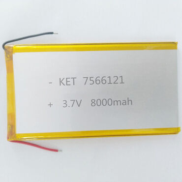 аккумуляторы для ибп 22 а ч в Кыргызстан: Аккумулятор литий-полимерный 3,7v 8000mah предназначен для питания
