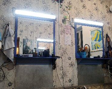 Салоны красоты в Кант: В Салон красоты требуется мастер универсал.Обращаться по след. номерам