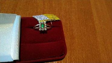 Золото Россия (проба 585) Размер 18,2 Вес 2,72 гр торг уместен