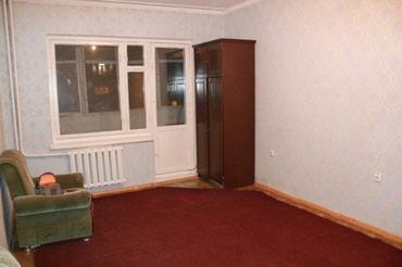 Срочно продается 1 комнатная квартира в Бишкек