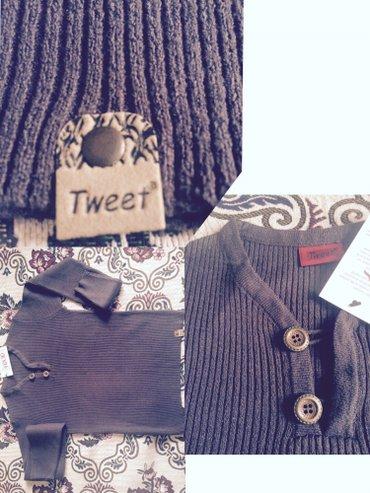 Мужская кофточка Размер: m-lТурция (tweet) Новая в упаковке  в Кемин
