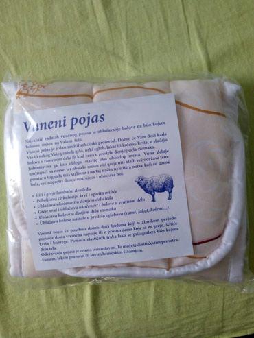 Prodajem nov vuneni pojas. Stiti, greje. Nov, ne koriscen.  - Belgrade