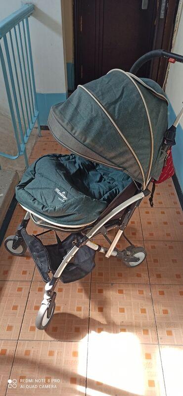 Детский мир - Лебединовка: Продаю б/у коляску,состояние нормальное