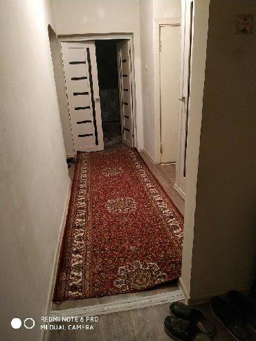 Продаю или меняю на частный дом с доплатой нам или в вашу сторону.кв