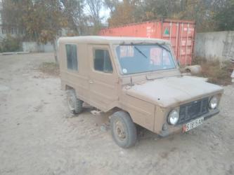 ЛуАЗ - Кыргызстан: ЛуАЗ