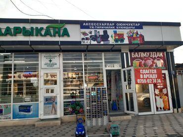 Здания - Кыргызстан: Сдаётся в аренду коммерческая недвижимость. Более подробная информация