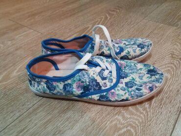 Ženska patike i atletske cipele | Pozarevac: Sve po 300 din na mom nalogu. Patike broj 36. nosene ali u ok stanju