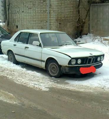 bmw-8-series в Кыргызстан: BMW 5 series 2.8 л. 1987