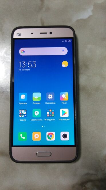 trubu diametr 820 в Кыргызстан: Б/у Xiaomi Mi5 64 ГБ Золотой