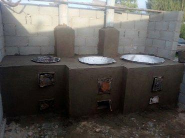 Казан очок, барбекю,печки, контрамарки, сделаем и ремонт, чистка в Бишкек