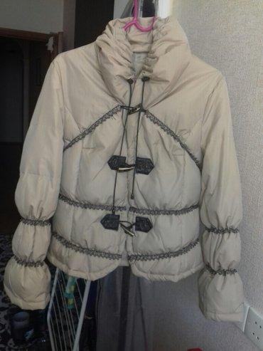 Bakı şəhərində Куртка  Max Mara,итальянская ,38 размер