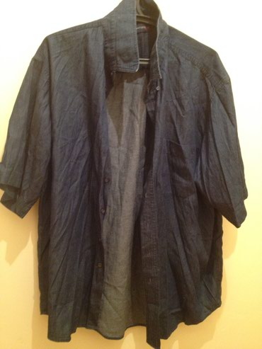 Рубашка синяя 50-52