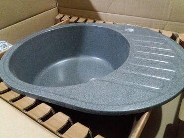 Ремонт и строительство - Кара-Балта: Продаю Кухонную раковину. НОВАЯ. В коробке. Камень. Цена 4800