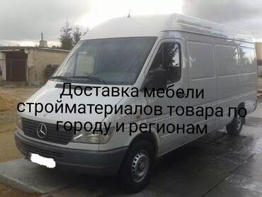 Грузовые перевозки - Лебединовка: Услуги доставки грузов Перевозка грузов по городу и регионам Чуй