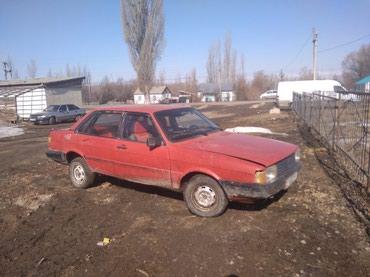 Audi 80 1984 в Теплоключенка