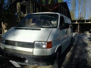 Volkswagen t4 объем 2. 4  состояние средный в Бишкек